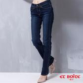 【限時優惠】Skinny彈性小直筒褲-BLUEWAY ET BOîTE 箱子