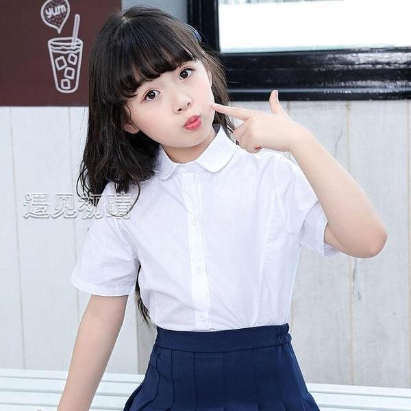 女童襯衫女童白襯衫校園款兒童短袖新款洋氣中大童12歲女孩夏裝半袖潮 快速出貨