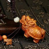 開運龍龜吊墜靈龜保運金龜賜瑞神龜賜瑞掛件桃木龍龜鑰匙扣龍頭龜【新店開張8折促銷】