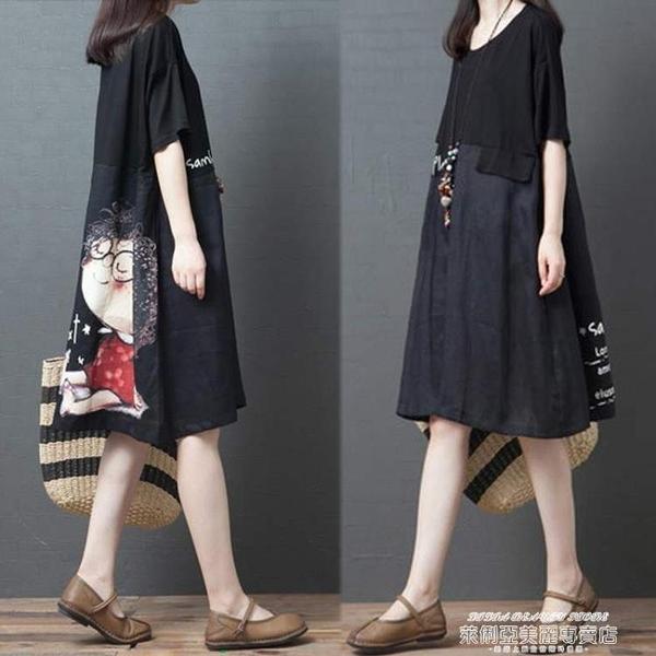 棉麻洋裝 夏裝女新款韓版大碼棉麻連身裙中長款寬鬆洋氣卡通印花短袖亞麻裙 新品