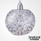 bnatural 鍍鉻波斯蘭菊吊燈(BN...