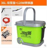 高壓洗車水泵 便攜車載12V家用雙電機便攜滾輪式36LBS17279『樂愛居家館』