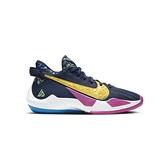 Nike Freak 2 PE (GS) 大童 深藍 黃 紫 字母哥 避震 包覆 運動 籃球鞋 CT4592-400