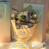 七夕節禮物99朵仿真玫瑰花假花肥香皂花禮盒七夕節生日禮物永生花束表白 愛麗絲精品igo