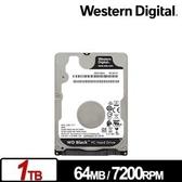 【綠蔭-免運】WD10SPSX 黑標 1TB(7mm) 2.5吋硬碟