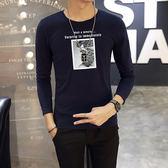 男T恤 男短t恤 韓版T恤 秋季長袖T恤男裝圓領上衣 韓版修身打底衫【非凡上品】cx582