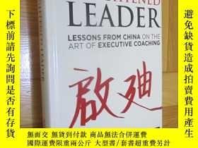 二手書博民逛書店The罕見Enlightened Leader: Lessons from on the Art of Execu