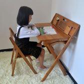 楠竹摺疊兒童書桌學習桌椅套裝小學生寫字桌課桌椅家用環保 名購居家 igo