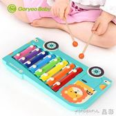兒童手敲琴 幼兒童木制八音手敲琴木琴2-3-4歲男女孩寶寶音樂玩具  晶彩生活