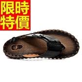 涼鞋-有型透氣休閒夏季皮革男休閒鞋3色54l29【巴黎精品】