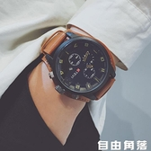 手錶運動特種兵多功能男士學生中國警潮流大錶盤個性抖音電子韓版 自由角落