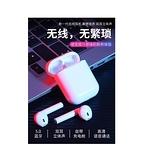 【保固一年】長待機 蘋果 i9S tws 藍牙 耳機 IPHONE 安卓 雙耳通話 無線 跑步耳塞掛耳 入耳