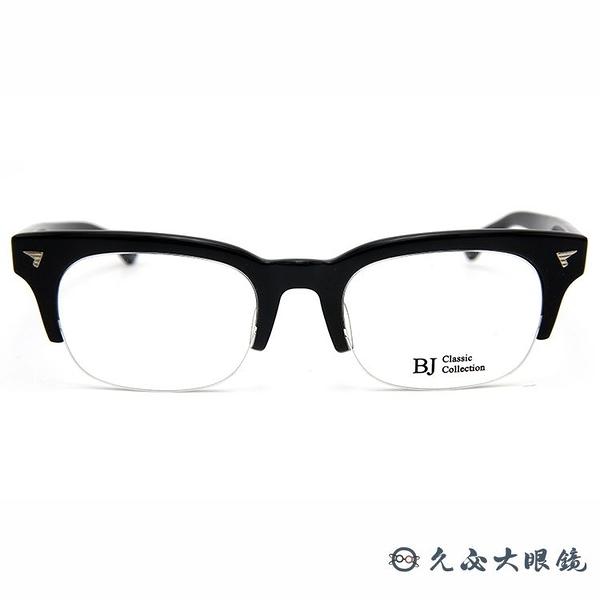BJ CLASSIC 眼鏡 半框 近視眼鏡 P504 C1 黑 久必大眼鏡