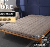 加厚床墊子保護墊打地鋪睡墊1.5m床1.8x2.0米海綿墊被1.35家用90*200cmqm    JSY時尚屋