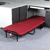 折疊床 簡易床陪護床三折辦公室床午休床折疊床午睡床單人床躺椅 第六空間 igo
