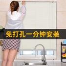 鋁合金百葉窗浴室衛生間防水廚房防油廁所窗...