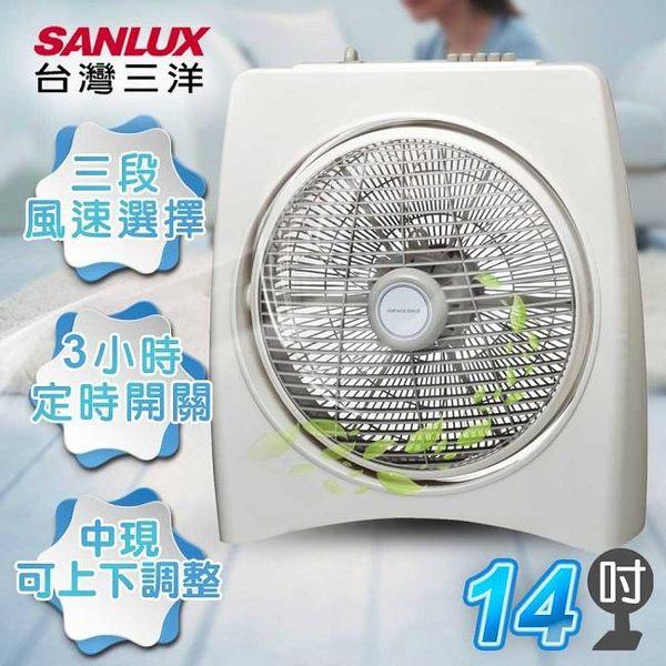 台灣三洋SANLUX 14吋機械式定時箱型扇 SBF-1400TA(免運費)