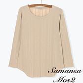 「Hot item」簡約素面羅紋長袖上衣 (提醒 SM2僅單一尺寸) - Sm2