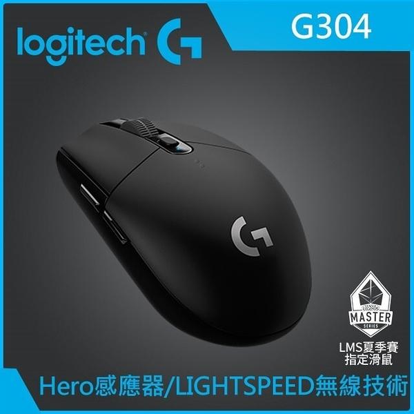 羅技 Logitech G304 LIGHTSPEED 無線電競滑鼠+G240電競專用鼠墊 組合商品 [富廉網]
