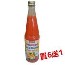 (買6送1) Voelkel 維可 蘋果胡蘿蔔汁 700ml/瓶 demeter認證