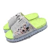 Nike 拖鞋 Asuna Crater Slide 灰 螢光 男鞋 女鞋 環保回收材質 涼拖鞋 【ACS】 DJ4629-001