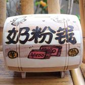 創意全實木質制小可愛存錢筒儲蓄罐個性定制DIY兒童成人禮品禮物    西城故事