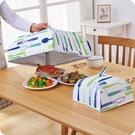 家用菜罩 可折疊鋁箔保溫菜罩餐桌罩飯菜罩食物罩蓋菜罩子 YDL