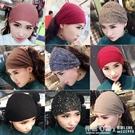 韓版洗臉發帶女網紅遮白發頭飾寬邊頭巾女包頭時尚寬頭套發卡發箍 怦然心動