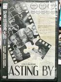 挖寶二手片-P07-307-正版DVD-電影【好萊塢選角大師】-艾爾帕西諾 勞勃狄尼洛 達斯汀霍夫曼眾星雲