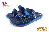 GP拖鞋 童拖鞋 休閒涉水拖鞋 中大童O8914#藍色◆OSOME奧森童鞋