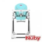 Nuby 多功能成長型高腳餐椅-蘇打藍