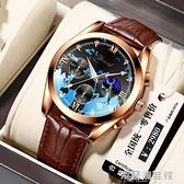 男士手錶 手錶男士機械防水名牌石英電子男錶高中學生潮流 快速出貨