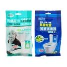 洗劑革命 馬桶定量芳香清潔器(80g) ...