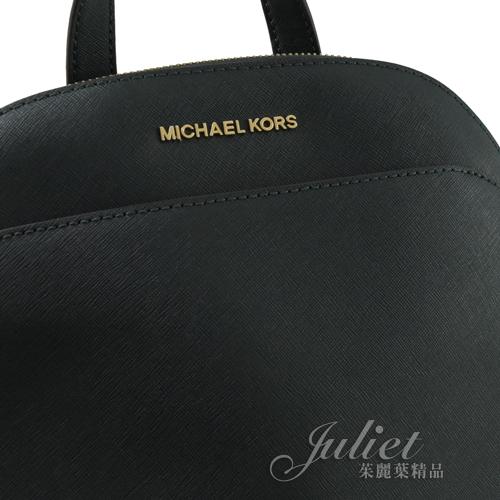 茱麗葉精品【全新現貨】MICHAEL KORS EMMY 浮雕LOGO防刮皮革雙肩後背包.深綠