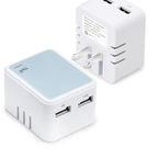 E-books B10 AC轉2孔USB極速充電器