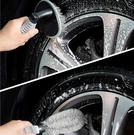 汽車刷 汽車輪胎刷子輪轂刷車用洗車工具清潔清洗拖把神器專用強力去污刷【快速出貨八折鉅惠】