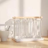杯架-小鼻子玻璃杯架水杯架創意杯瀝水架放杯子的置物架家用收納架托盤【快速出貨】