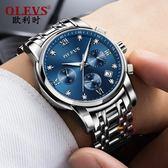 手錶男士全自動機械錶男錶鋼帶時尚潮流夜光防水男腕錶·樂享生活館