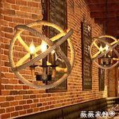 吊燈 工業風麻繩吊燈復古餐廳店鋪燈飾創意個性美式藝術麻球單個燈具 igo薇薇家飾