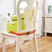 兒童餐座  兒童餐椅嬰兒餐桌椅寶寶餐椅多功能座椅寶寶吃飯餐椅便攜式可調檔jy MKS交換禮物