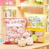 可愛ins小兔子零食毛絨玩具豬公仔抱枕玩偶生日禮物女生   蘑菇街小屋   ATF