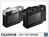 FUJIFILM 富士 XE4+手把+拇指墊組(X-E4,公司貨)