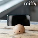 米菲 天然木製 手機座 手機架 高質感 miffy 日本正版 該該貝比日本精品