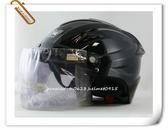林森●M2R安全帽,半罩,雪帽,SP11,SP-11,內襯可拆洗,素色,黑