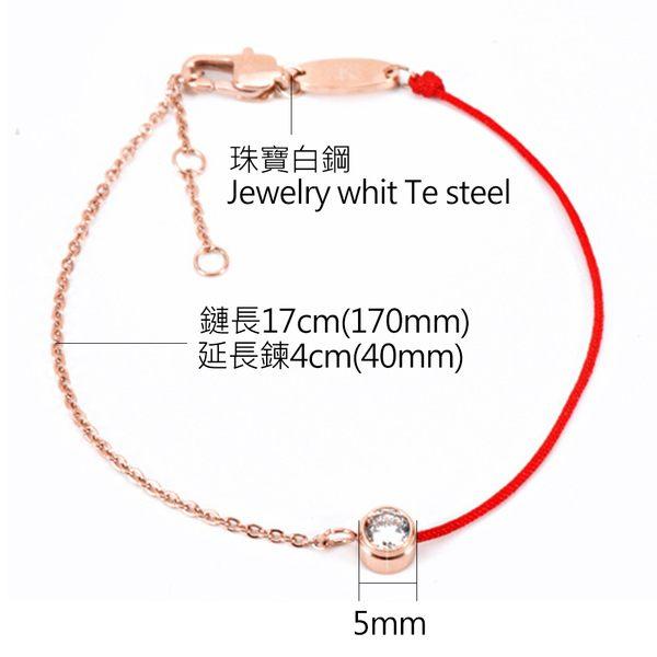 兩種款式 單鑽紅線手鍊 紅線白鋼 氣質女孩 開運 幸運手鍊 精巧百搭 單條價【AJS176】Z.MO鈦鋼屋