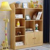 兒童書架簡易學生書櫃簡約現代美式置物架書房書櫥帶門原木色白色igo時光之旅