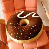 【想購了超級小物】超Q巧克力甜甜圈~靠墊抱枕 / 造型抱枕 / 毛絨熱銷小物 / 生日禮品小物