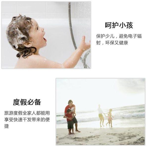 吸水毛巾梳子 超細纖維吸水快速 快乾髮梳 頭皮按摩梳 魔法梳 吸油梳 坐月子產婦梳 氣囊氣墊梳
