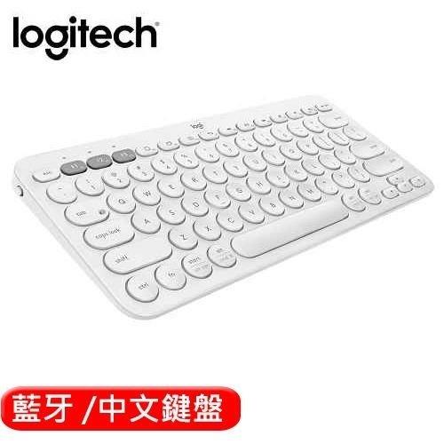 全新 Logitech 羅技 K380 多工藍牙鍵盤 珍珠白