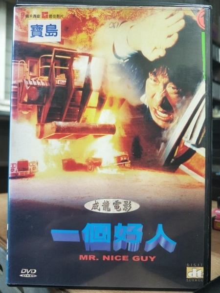 挖寶二手片-Z90-027-正版DVD-華語【一個好人 DTS】-成龍 李婷宜(直購價)